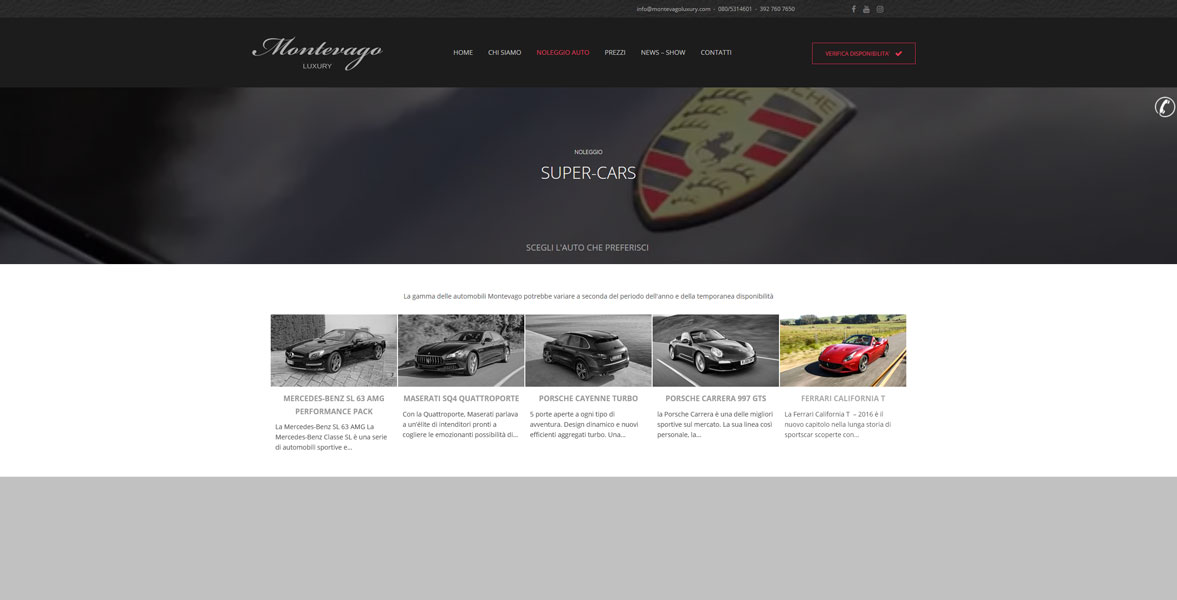 Site page